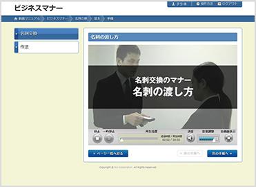 動画教育システムに動画を公開します