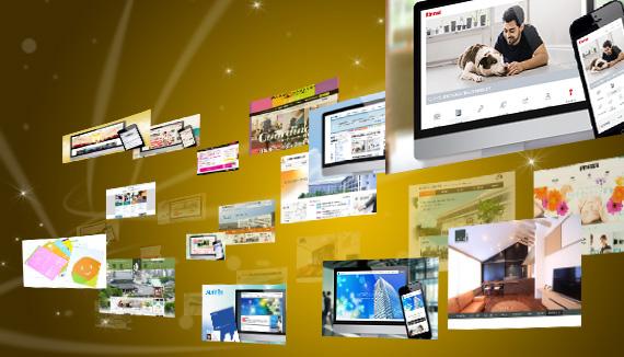名古屋のWeb制作会社、テラのサービス