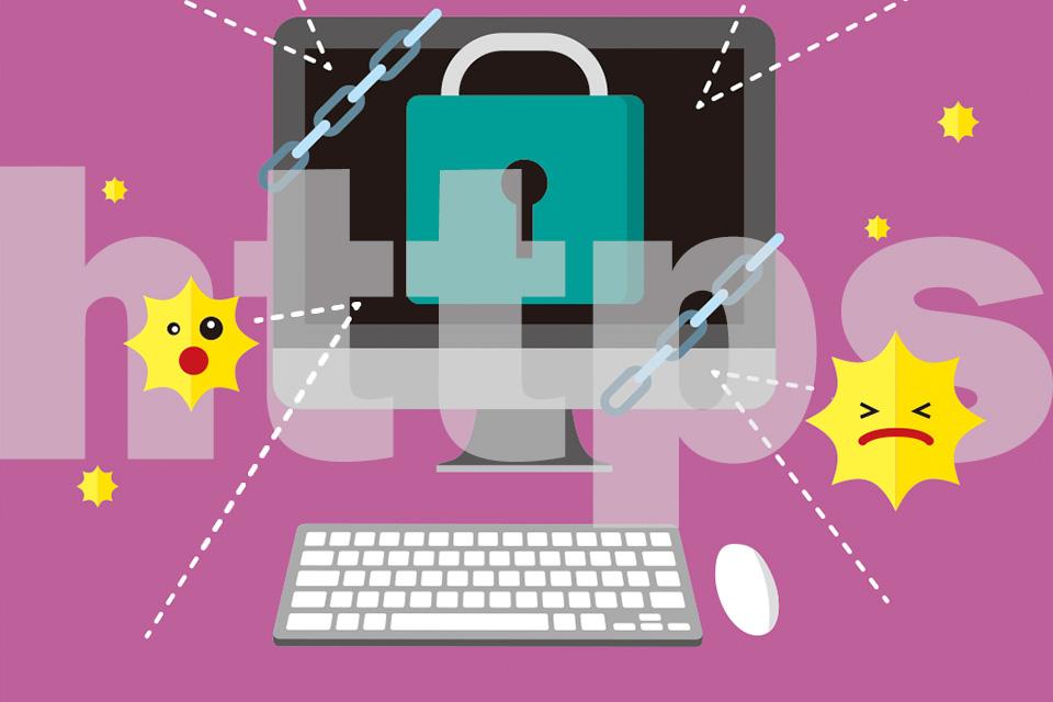 https化(SSL化)の基本のキ その3:SSL化をするにはどうしたらいい?