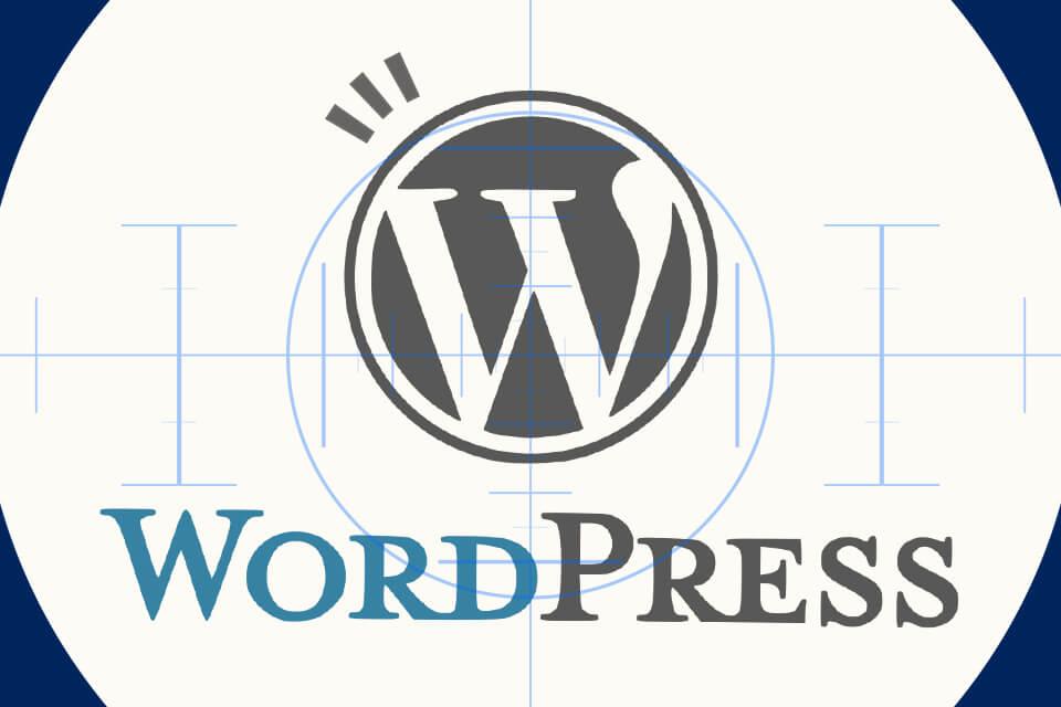 保守は必須︕︖ WordPressの正しい安全対策について学ぼう